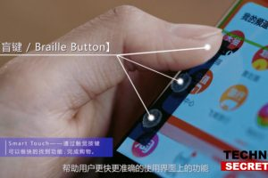 Alibaba's SmartScreen To Help Blind People Shop