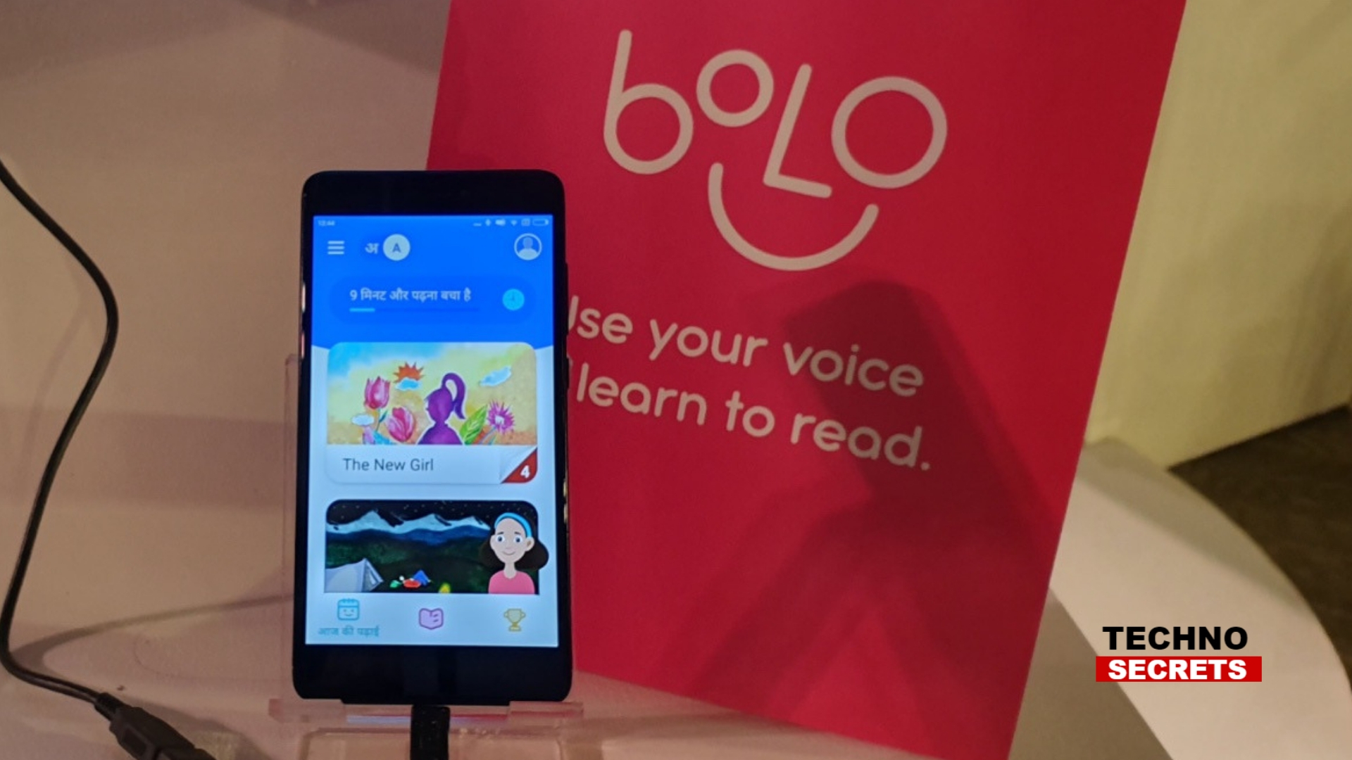 Google's Bolo App Launched In India To Help Children Speak In Hindi And English